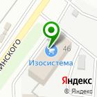 Местоположение компании Акустический Комфорт