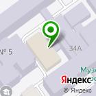 Местоположение компании Эдмаркет