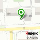 Местоположение компании ВолгаСканСервис
