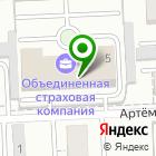 Местоположение компании S-Hobby