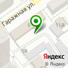 Местоположение компании Самвент