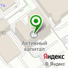 Местоположение компании АкваРемСтрой