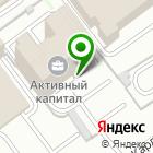 Местоположение компании ВОЛГАКОМСЕРВИС