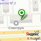 Местоположение компании Scalemart