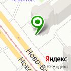 Местоположение компании Итрако