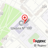 Средняя общеобразовательная школа №100