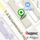 Местоположение компании СРВ