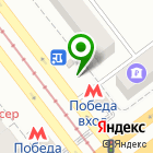 Местоположение компании Родниковый источник