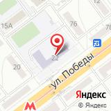 Средняя общеобразовательная школа №166 им. А.А. Микулина