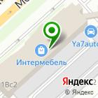 Местоположение компании Н2О