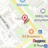 Адвокатский кабинет Баранова В.И.