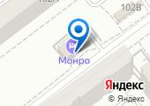 Тренажерные залы Кирова