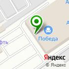 Местоположение компании АКВАНЕТ