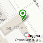 Местоположение компании Паритет-Экспорт