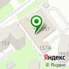 Местоположение компании Магазин яиц на Черемшанской