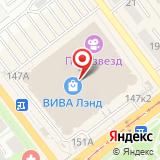 ПАО Уральский Банк Реконструкции и Развития