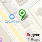 Местоположение компании ПРАКТИК