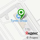 Местоположение компании Автотрансгаз