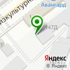 Местоположение компании Самара-Спецодежда
