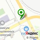 Местоположение компании Киоск фастфудной продукции