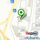 Местоположение компании РукавицОптторг