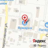 ООО Волга-Инвест