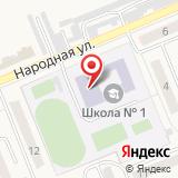 Смышляевская средняя общеобразовательная школа №1
