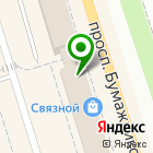 Местоположение компании Дивный Колибри