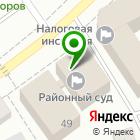 Местоположение компании Сыктывдинский районный суд Республики Коми