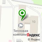 Местоположение компании Коми тепловая компания