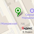 Местоположение компании Коми энергосбытовая компания