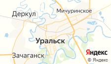 Гостиницы города Уральск на карте