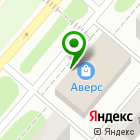 Местоположение компании ЭнергоКомплекс-НК