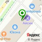 Местоположение компании MaksiСвет