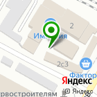 Местоположение компании Электроцентр