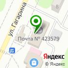 Местоположение компании Нижнекамский городской клуб служебного собаководства