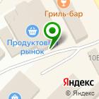 Местоположение компании Магазин посуды и хозяйственных товаров