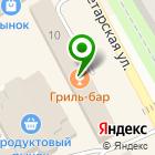 Местоположение компании Магазин бытовой химии на проспекте Нефтяников