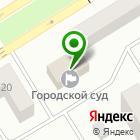Местоположение компании Елабужский городской суд