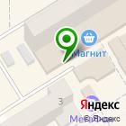 Местоположение компании Впрок