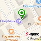 Местоположение компании ПрофСтиль