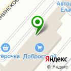 Местоположение компании КАРАТ