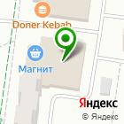 Местоположение компании Магнит-Косметик