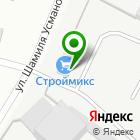 Местоположение компании СтройМикс