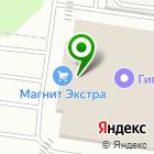 Местоположение компании KACHKOFF