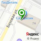 Местоположение компании Камснаб