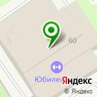 Местоположение компании Юбилейный