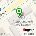 Местоположение компании Два Колеса, веломастерская Ерещенко Владимир Николаевич