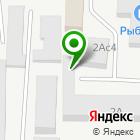 Местоположение компании ТРЭЛ-Ко