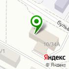 Местоположение компании Адвокат Саргужинова Д.Б.